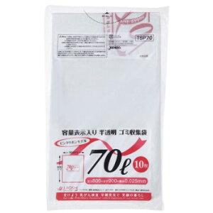 ジャパックス 容量表示入ポリ袋70L ピンクリボン 白半透明 10枚×40冊 TSP70 [ラッピング不可][代引不可][同梱不可]
