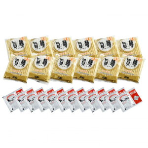 「旨麺」長崎ちゃんぽん 12食セット FNC-12 [ラッピング不可][代引不可][同梱不可]