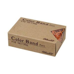 共和 カラーバンドプチ オレンジ 30g/箱 GGC-030-OR 100箱 GGC-030-OR [ラッピング不可][代引不可][同梱不可]