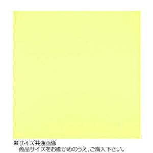 トレシー カラークロス 30×30cm A3030-YOO G-47 ライトレモン