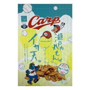 まるか食品 カープイカ天瀬戸内れもん味 8g×15袋(10×2) [ラッピング不可][代引不可][同梱不可]