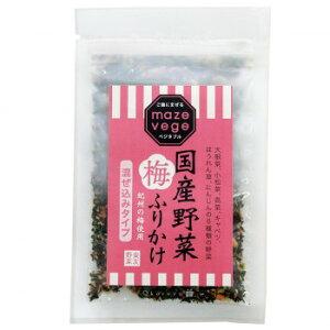 タクセイ 混ぜ込み国産野菜ふりかけ梅 30g×20袋 [ラッピング不可][代引不可][同梱不可]