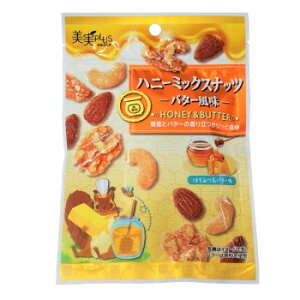 福楽得 美実PLUS ハニーミックスナッツ バター風味 35g×20袋 [ラッピング不可][代引不可][同梱不可]