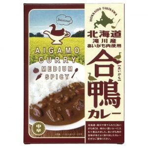 北都 北海道 滝川産あいがも肉使用 合鴨カレー 180g 10個セット