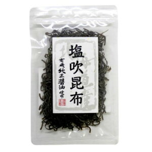 マルシマ 塩吹昆布(北海道産昆布) 35g×4袋 3150 [ラッピング不可][代引不可][同梱不可]