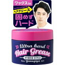 [YANAGIYA頭髮潤滑脂混合風格(超硬體)][退貨、交換、取消不可]