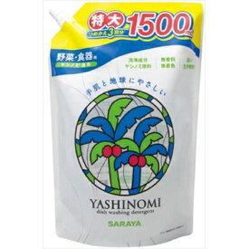 ヤシノミ洗剤 3回分詰替 [キャンセル・変更・返品不可]