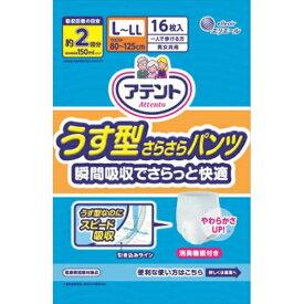アテントうす型さらさらパンツL〜LL男女共用16 [キャンセル・変更・返品不可]