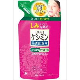 ケシミン浸透化粧水 さっぱりすべすべ つめかえ用 [キャンセル・変更・返品不可]