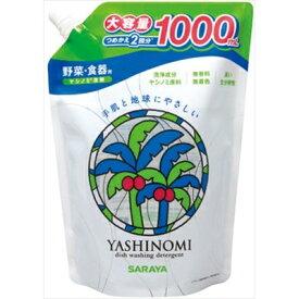 ヤシノミ洗剤 2回分詰替用 [キャンセル・変更・返品不可]