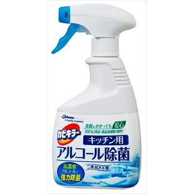 カビキラーアルコール除菌本体400ML [キャンセル・変更・返品不可]