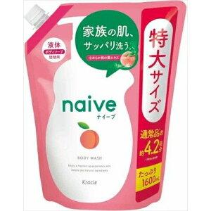 ナイーブ ボディソープ 桃の葉エキス配合 1600ml 詰め替え用