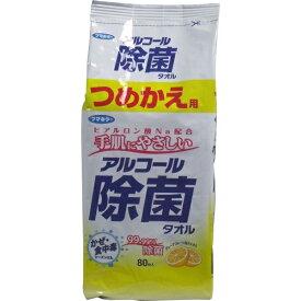 フマキラー アルコール除菌タオル つめかえ用 80枚入 [キャンセル・変更・返品不可]