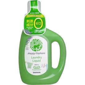 ハッピーエレファント 液体洗たく用洗剤 本体 800mL [キャンセル・変更・返品不可]