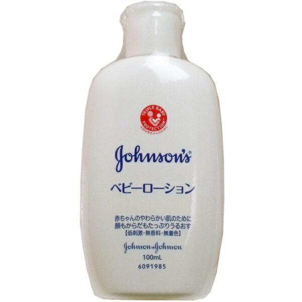 ジョンソン ベビーローション 無香料 100mL [キャンセル・変更・返品不可]