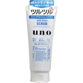 UNO(ウーノ) ホイップウォッシュ(スクラブ)(洗顔料) 130g [キャンセル・変更・返品不可]