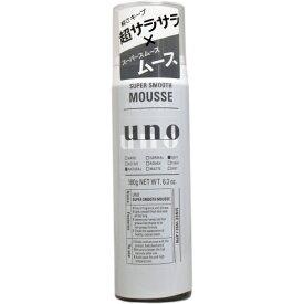 UNO(ウーノ) スーパーサラサラムース 180g [キャンセル・変更・返品不可]