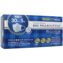 BMC やわふわリッチマスク 個別包装 ふつうサイズ 30枚+5枚入 [キャンセル・変更・返品不可]