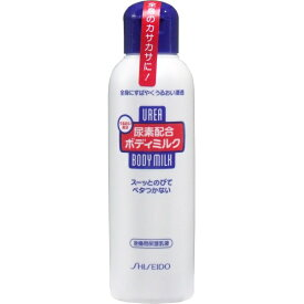 資生堂 尿素配合ボディミルク 150mL [キャンセル・変更・返品不可]