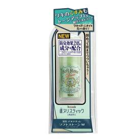薬用 デオナチュレ ソフトストーンW カラーコントロール 無香料 20g [キャンセル・変更・返品不可]