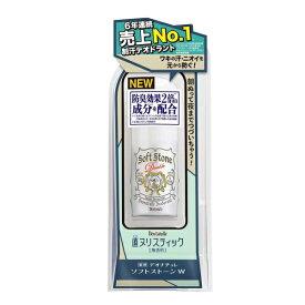 薬用 デオナチュレ ソフトストーンW 無香料 20g [キャンセル・変更・返品不可]