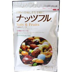 ナッツフル ナッツ&フルーツ 150g入 [キャンセル・変更・返品不可]