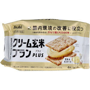 クリーム玄米ブランプラス 豆乳&カスタード 2枚×2個入 [キャンセル・変更・返品不可]