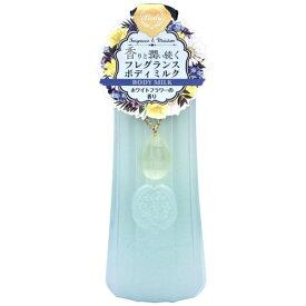 ル グラナチュレ ボディミルク ホワイトフラワーの香り [キャンセル・変更・返品不可]
