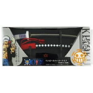 ワンピースペーパーナイフ鬼哭モデル(横掛け台付) OP40-TK [キャンセル・変更・返品不可]