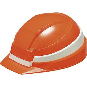 防災用ヘルメットIZANO オレンジホワイトライン IZ-OJ WH [キャンセル・変更・返品不可]