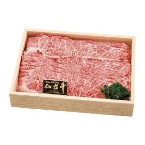 仙台牛 バラすき焼き 300g [キャンセル・変更・返品不可]