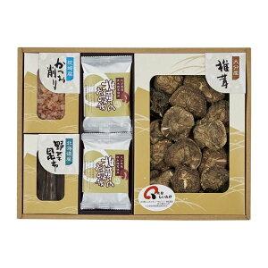 日本の美味・御吸い物(フリーズドライ)詰合せ FB-40 [キャンセル・変更・返品不可]