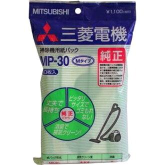 【미츠비시 청소기지 팩 MP-30】【락기프_포장】