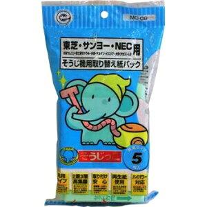 【そうじっこ 東芝・サンヨー・NEC用 5枚入り (MC-08)】[返品・交換・キャンセル不可]