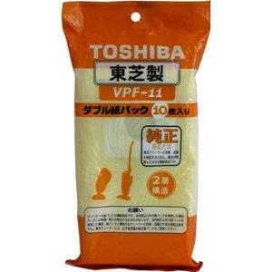 【東芝 掃除機紙パック VPF-11】[返品・交換・キャンセル不可]