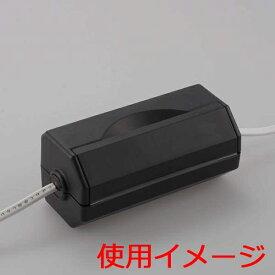 【防雨型コンセントボックス (HS-BOX01)】[返品・交換・キャンセル不可]