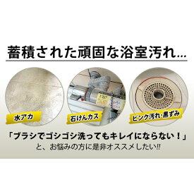 業務用スカッと浴室洗浄 (Professional-use Powerful Bathroom Cleaner) [キャンセル・変更・返品不可]