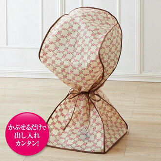 Electric fan cover A-02 check waste flowers [cancellation, change, returned goods impossibility] to cover with completely