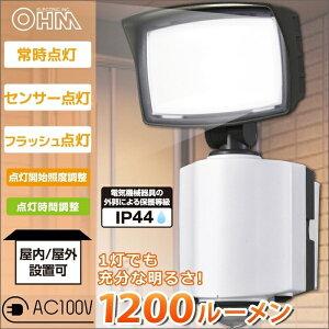 LEDセンサーライト (1灯/AC電源式) OSE-LS1200 [キャンセル・変更・返品不可]