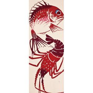 注染 手ぬぐい 鯛と伊勢海老 [日本製] [和布華] [キャンセル・変更・返品不可]