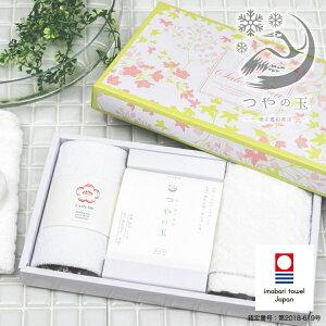 つやの玉 ギフトセット こんにゃくで作った洗顔スポンジ [日本製] [キャンセル・変更・返品不可]