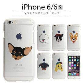 782b8265c5 iPhone6/6s ケース Dparks ソフトクリアケース ドッグ 犬 柄 [キャンセル・変更・