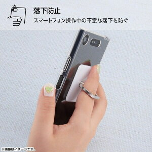 スマートフォン用リング アクリル メリー・ポピンズ/シルエット_01 [キャンセル・変更・返品不可]