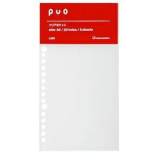 マルマン スリムA5 20穴 puoアクセサリー クリアポケット [L265] [キャンセル・変更・返品不可]