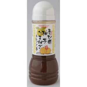 きび酢柚子たまねぎドレッシング300ml 単品 [キャンセル・変更・返品不可]