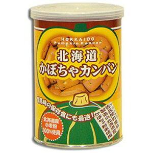 北海道かぼちゃカンパン 単品 [キャンセル・変更・返品不可]