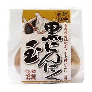 熟成発酵黒にんにく玉1玉 単品 [キャンセル・変更・返品不可]