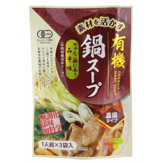 (winter season limitation) organic pan soup miso 93 g one piece of article [cancellation, change, returned goods impossibility] to make use of the subject matter in