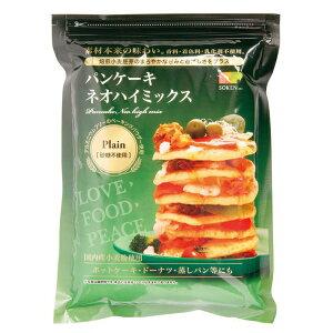パンケーキ ネオハイミックス 砂糖不使用(プレーン) 単品 [キャンセル・変更・返品不可]