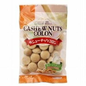 大興食品カシューナッツコロン105g 単品 [キャンセル・変更・返品不可]